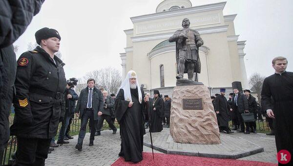 Патриарх Кирилл освятил в Балтийске памятник князю Александру Невскому. 24 ноября 2018