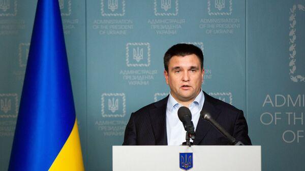 Министр иностранных дел Украины Павел Климкин во время заявления для прессы в Администрации президента Украины в Киеве