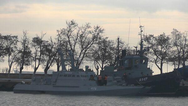 Задержанные корабли ВМС Украины у причала береговой охраны в Керчи