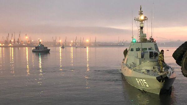 Корабли ВМС Украины, задержанные пограничной службой РФ за нарушение государственной границы России. Архивное фото