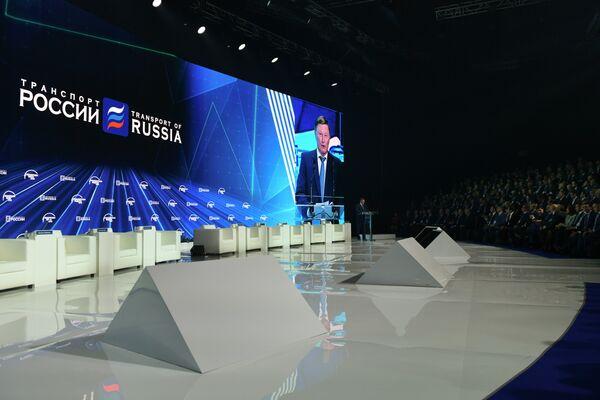 Международный форум Транспорт России