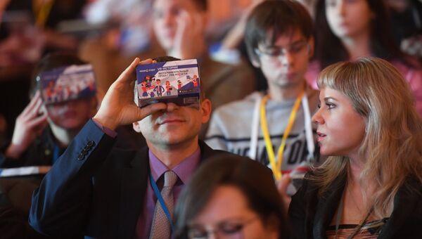Презентация проекта МИА Россия сегодня в формате виртуальной реальности (VR) – мобильного приложения Механика аутизма