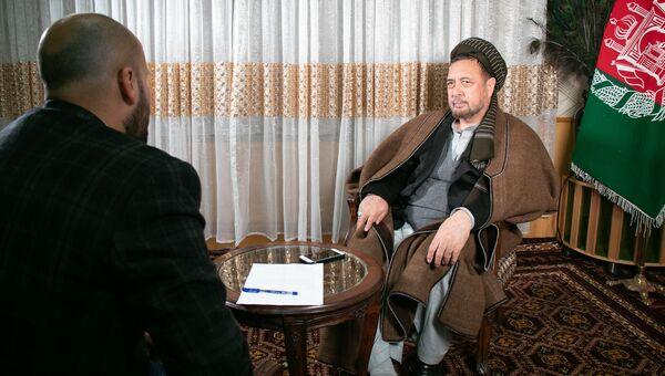 Вице-премьер Афганистана Мохаммад Мохакак во время интервью РИА Новости