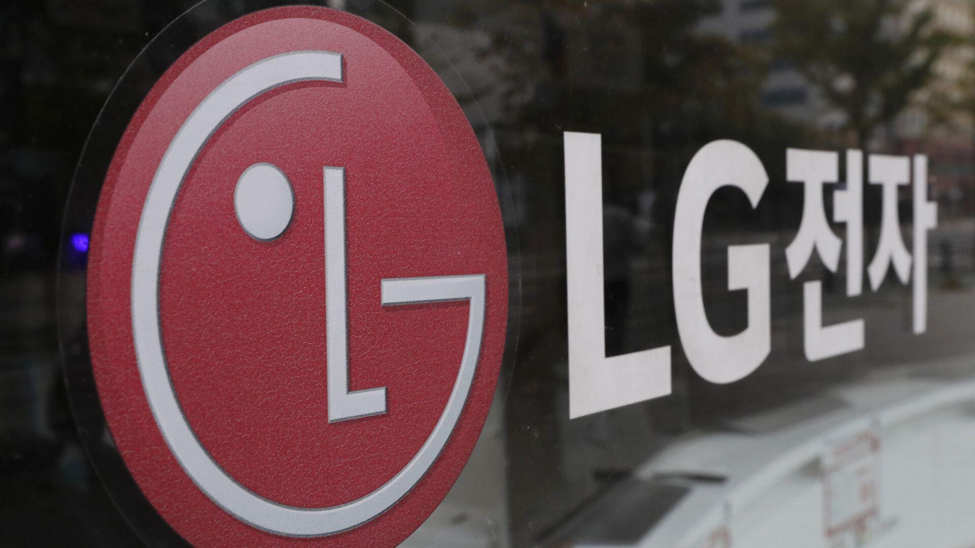 Логотип компании LG Electronics в Сеуле, Южная Корея - РИА Новости, 1920, 05.04.2021