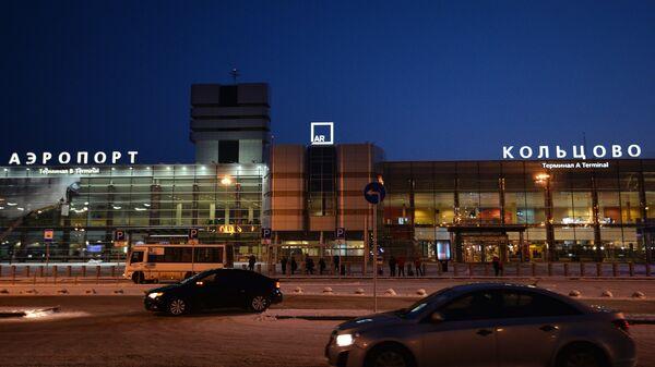 Международный аэропорт Кольцово в Екатеринбурге
