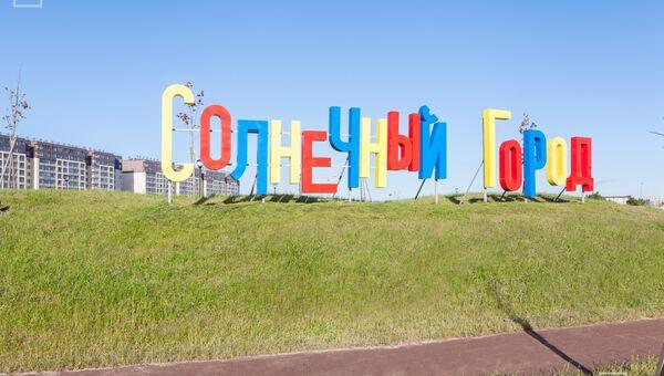 Парк станет новой точкой для жителей всего Красносельского района Петербурга