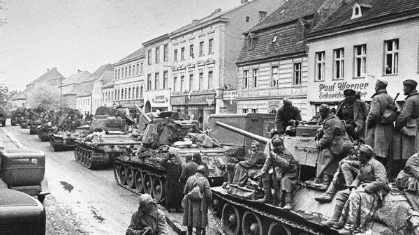Наступление советских войск в Германии