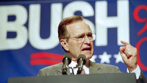 Президент США Джордж Герберт Уокер Буш. Архивное фото