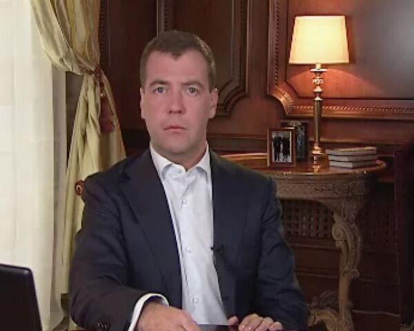 Как России избежать кризиса - обращение президента РФ в видеоблоге