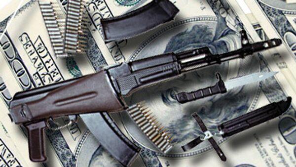 Продажа оружия