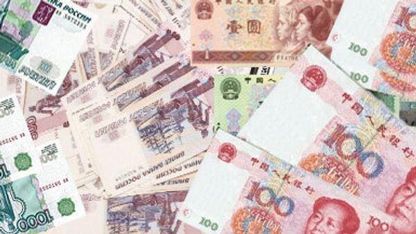 Рубль и юань: кто ближе к резервной валюте