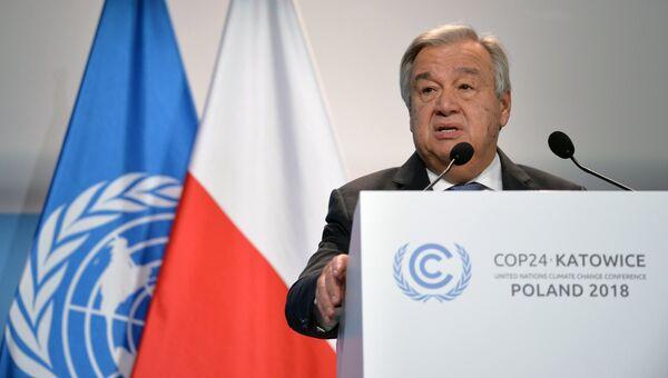 Генеральный секретарь ООН Антониу Гутерреш выступает на открытии 24-й конференции ООН по изменению климата (СОР24) в Катовице. 3 декабря 2018