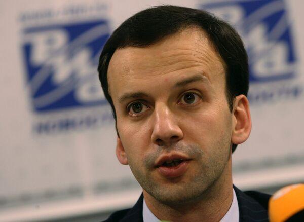 А.Дворкович на пресс-конференции