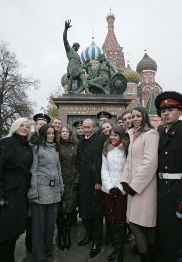 День народного единства. Владимир Путин (в центре) с представителями молодежных организаций на Красной площади после церемонии возложения цветов к памятнику Минину и Пожарскому.
