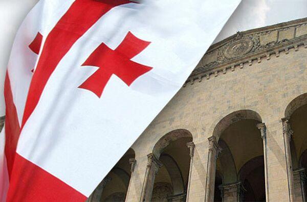 Грузия не согласна с рядом положений доклада комиссии Тальявини