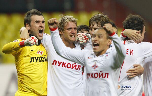 «Спартак» (Москва)
