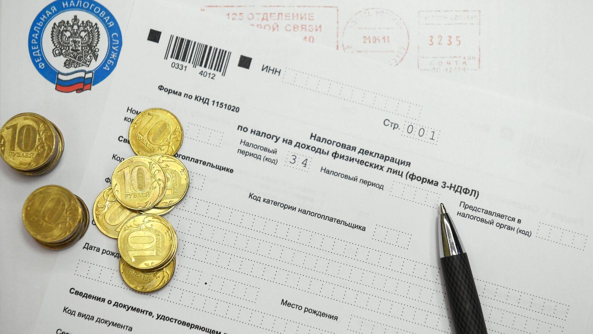 В России начала действовать повышенная ставка НДФЛ для богатых людей