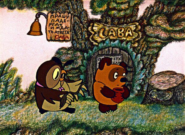 Кадр из мультфильма Винни Пух и день забот