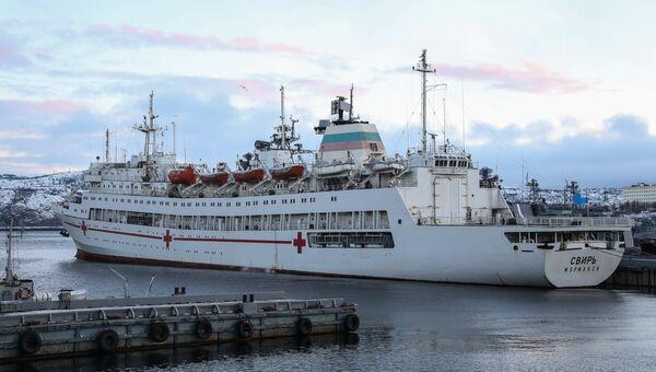 Госпитальное судно Северного флота РФ Свирь. Архивное фото