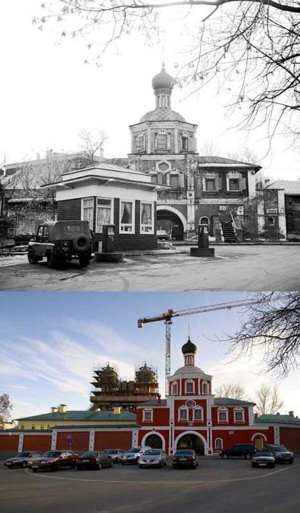 Надвратные ворота Зачатьевского монастыря в Москве. Архив