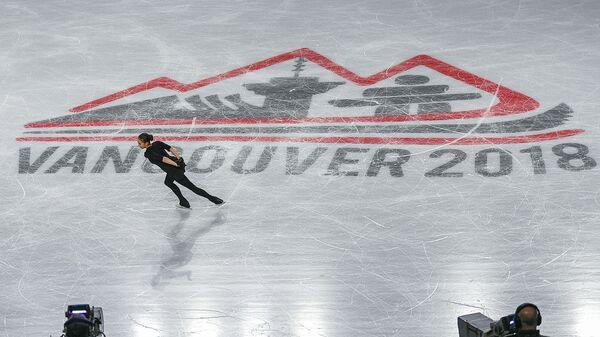 Финал Гран-при в Ванкувере