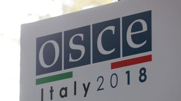 Ежегодное заседание Совета министров иностранных дел ОБСЕ в Милане. 6 декабря 2018