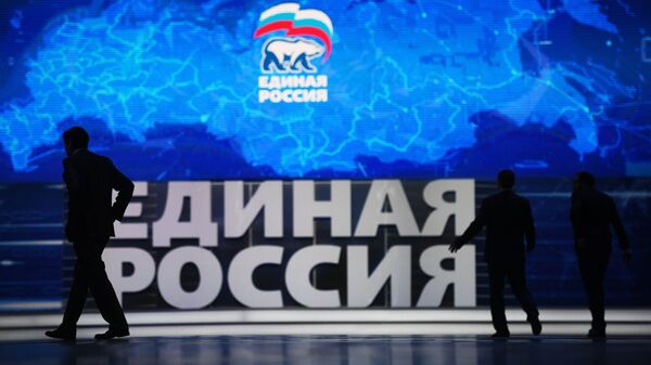 Логотип партии Единая Россия