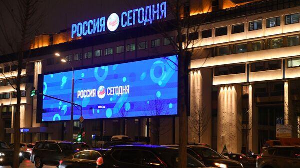 """""""Россия сегодня"""" стала хост-агентством чемпионатов мира по боксу 2019 года"""