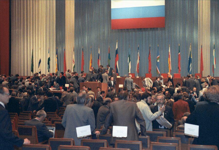 Конституционное совещание в Кремле о принятии новой Конституции Российской Федерации. 1993 год