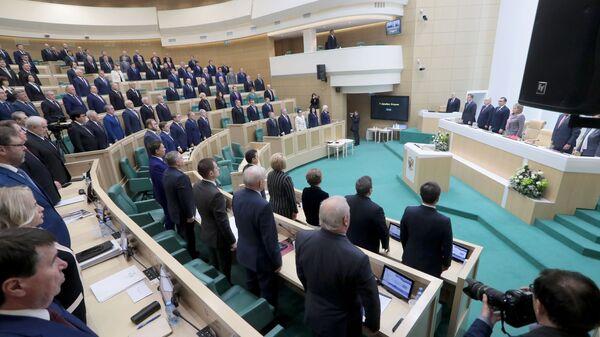 Пленарное заседание Совета Федерации РФ