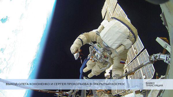 LIVE: Выход в открытый космос для осмотра дырки в корабле Союз МС-09