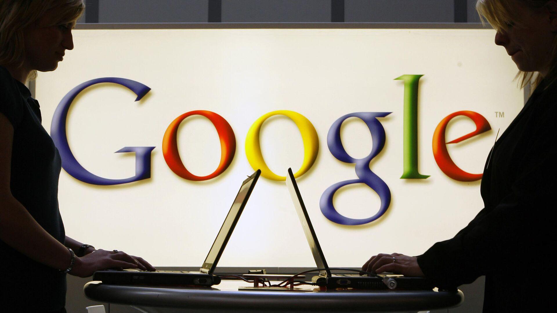 Логотип компании Google - РИА Новости, 1920, 23.11.2020