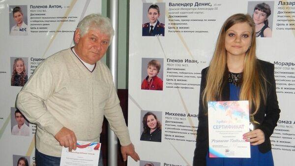 Татьяна Резанова с дедушкой, Александром Ивановичем Резановым