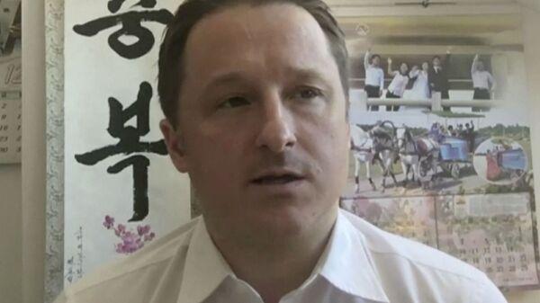 Гражданин Канады Майкла Спэйвор, директор компании, занимающейся культурным обменом с КНДР