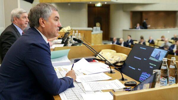 Спикер Госдумы РФ Вячеслав Володин во время пленарного заседания. 13 декабря 2018