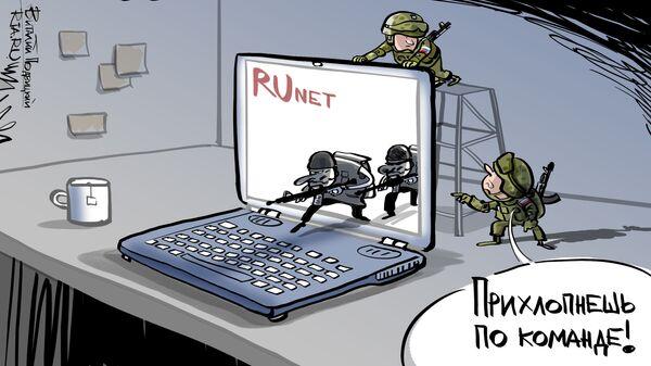 На страже кибербезопасности