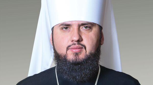 Глава новой церкви Украины Епифаний Думенко