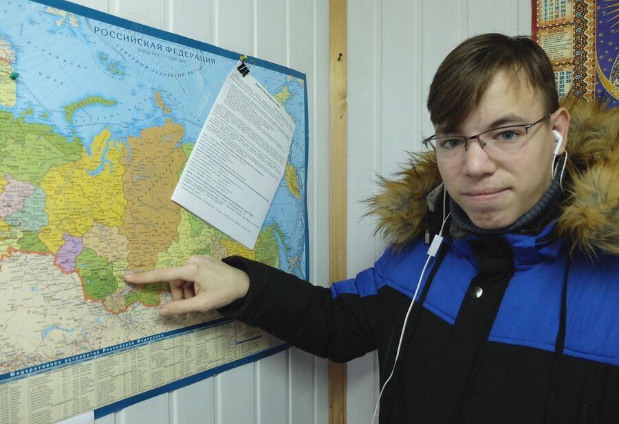 Подопечный «Ангара спасения» Паша у географической карты России