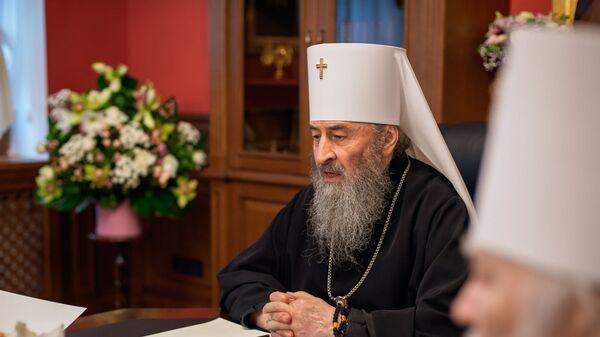 Глава Украинской православной церкви митрополит Онуфрий