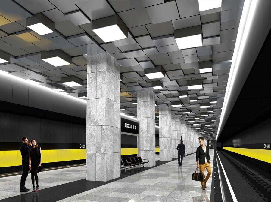Станция московского метро Зюзино