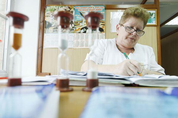 Санаторно-курортное лечение на Азово-Черноморское побережье и предгорные территории Краснодарского края