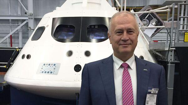 Вице-президент Международной ассоциации космической деятельности Валентин Уваров