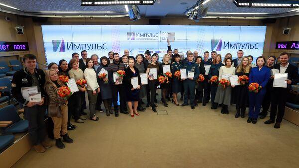 Вручение наград победителям и призерам конкурса государственной социальной рекламы Импульс