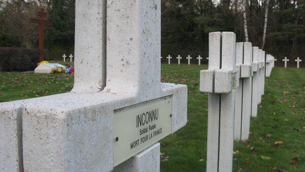 Русское кладбище в Сент-Илер-ле Гран во Франции
