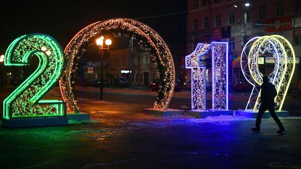 Тула — новогодняя столица России