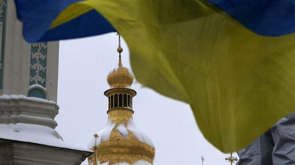 Собор  на Украине