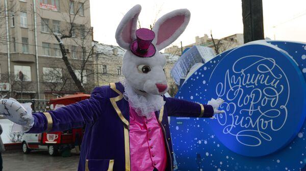 Новогодние мероприятия в рамках фестиваля Лучший город зимы