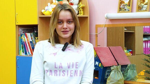 Анастасия В., март 2004, Удмуртская Республика