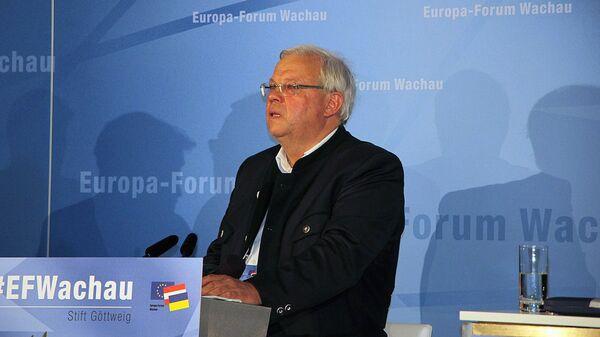 Журналист австрийской телерадиокомпании ORF Кристиан Вершюц