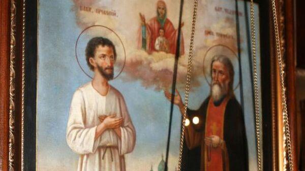 Икона «Блаженный Прокопий и преподобный Трифон Вятские»